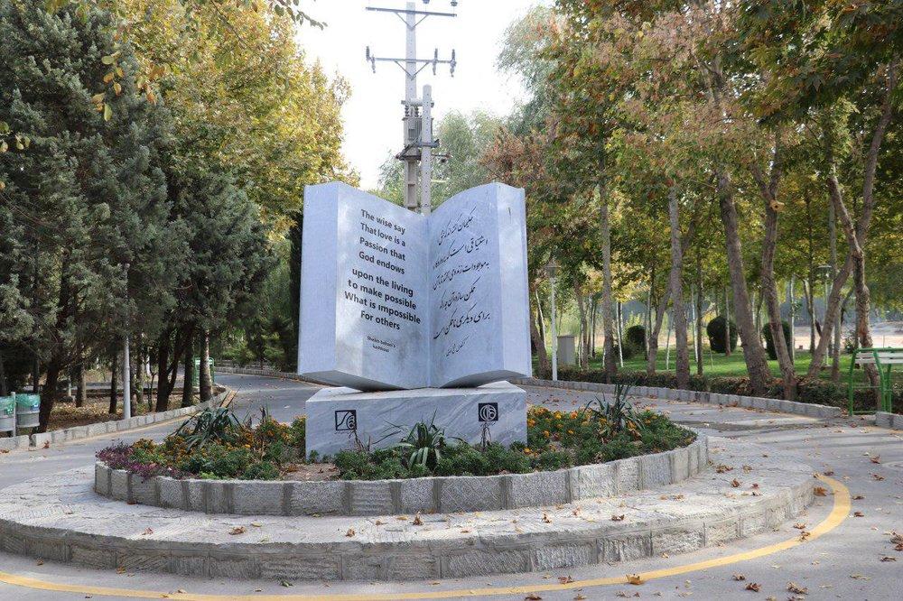 نسیم بهاری در ریههای شهر اصفهان