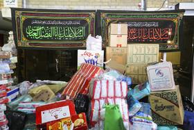ارسال اولین محموله کمک های مردم نطنز و بادرود به شهرهای زلزله زده