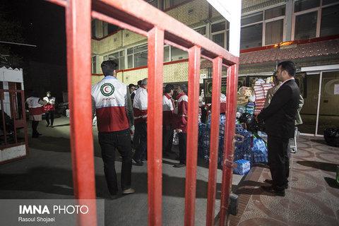Isfahan people sending emergency help