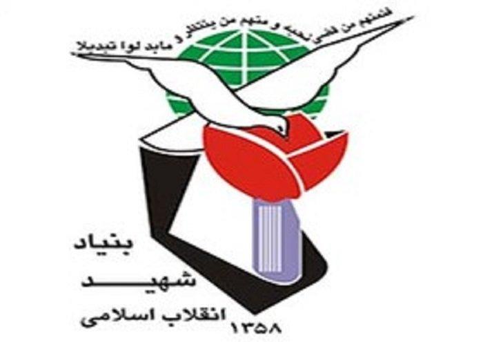 امضای تفاهمنامه سهمیه حج تمتع بنیاد در سال ۱۳۹۹