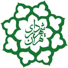 فعالیت کانال تلگرامی منتسب به شهردار تهران تکذیب شد