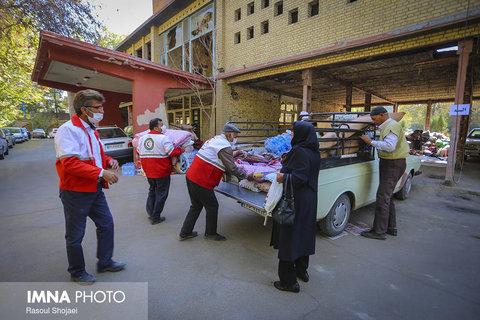 people's emergency aid