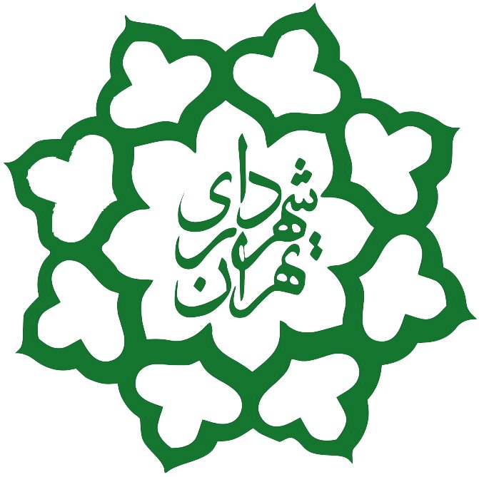 مخالفت شهرداری تهران با ادغام آموزشهای عالی و سازمانی