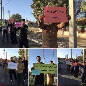 دست های یاری رسانی که برای کمک به زلزله زدگان دراز شد/کرمانشاه همچنان با مهر مردم می لرزد