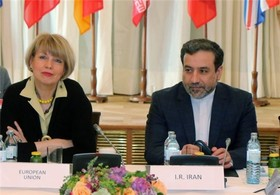 اصفهان میزبان سومین گفت وگوی سطح بالای ایران و اتحادیه اروپا