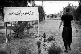 تأسیس سومین کمپ ترک اعتیاد در شهرضا