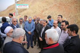 اعلام آمادگی شهرداری اصفهانبرای کمک به منطقه ازگله/ دیدار با فعالان مردمی در امور خیریه