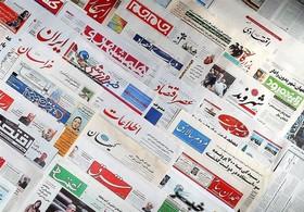 واقعیتهایی درباره تیراژ روزنامهها/ سقوط به مرز ۸۰۰ هزار نسخه!