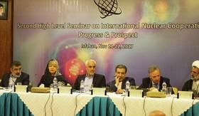 آغاز نشست همکاریهای ایران و اتحادیه اروپا در اصفهان