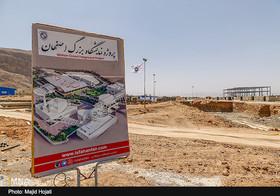 انسجام در برگزاری نمایشگاهها اقتصاد اصفهان را تقویت میکند