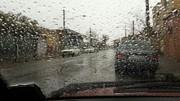باران فریدن