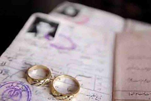 آمار ازدواج و طلاق در سال ۹۷
