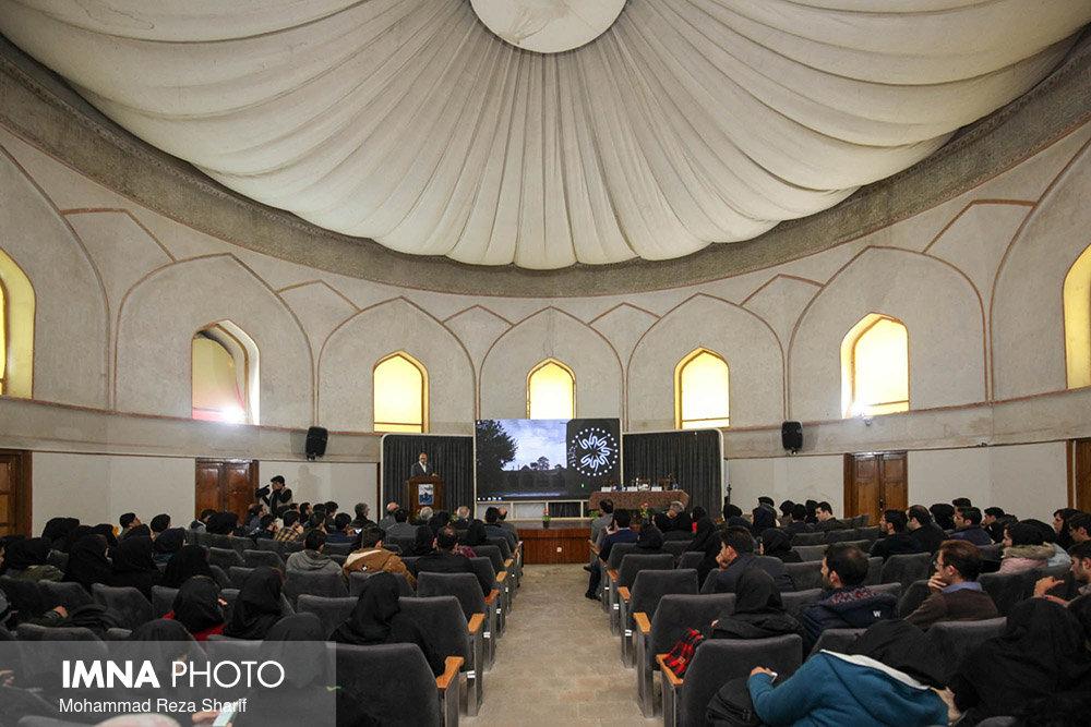 نشست شهراندیشی روز جهانی شهرسازی در دانشگاه هنر اصفهان