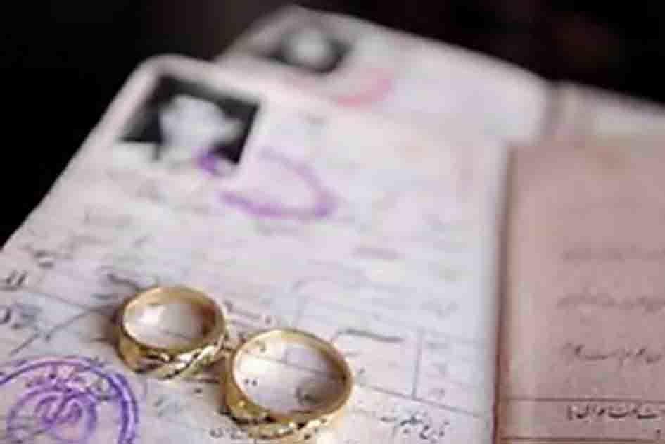 """کاهش آمار ازدواج از سال ۹۵ تا ۹۸ /رسیدگی به دعاوی طلاق در سامانه """"تصمیم"""""""