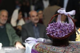 دومین جشنواره زعفران به کار خود پایان داد