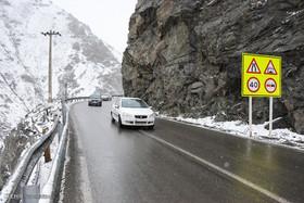 بارش برف در جاده چالوس/همراه داشتن زنجیر چرخ الزامی است