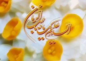 سخنان رهبری ویژه سالروز آغاز امامت حضرت ولیعصر (عج)