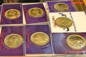 سکه یک میلیون و ۵۴۸ هزار تومان معامله شد