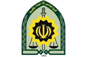 """انتخاب """"ایران"""" به عنوان نایب رئیس اجلاس """"هنلیا"""" در بانکوک"""
