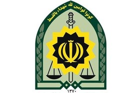 Iran Titled as Vice Chairman of Henelia Conference in Bangkok