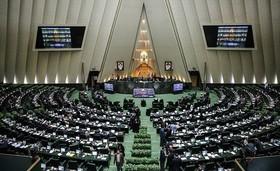 رییس جمهور و کابینه؛ سیبل اعتراض نمایندگان اصفهان