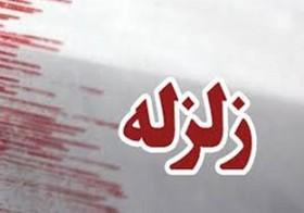 زلزله ۵.۵ ریشتری هجدک کرمان را لرزاند
