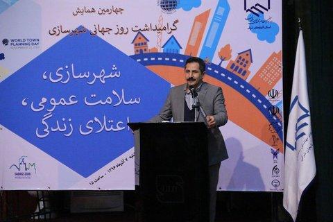 شهردار تبريز