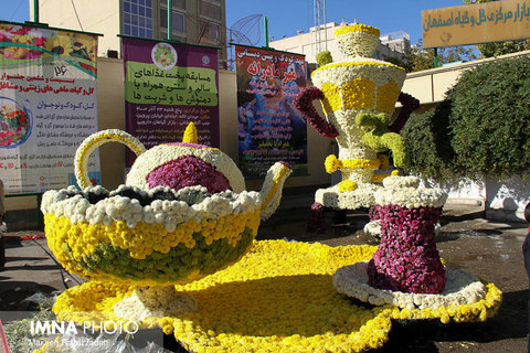 26th Plant and Flower Festival/Isfahan