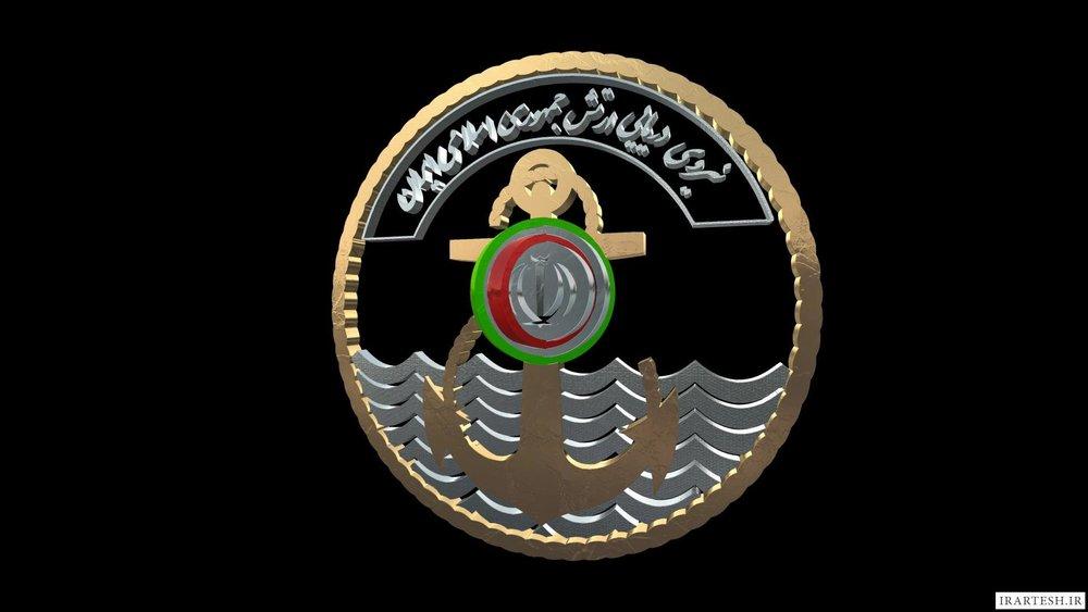 اسامی شهدای حادثه شناور کنارک ارتش اعلام شد