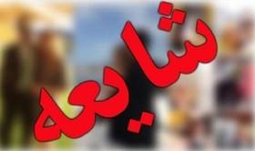 پلیس فتا آماده شناسایی شایعه پردازان زمین لرزه کرمان است
