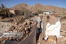 اسکان اضطراری ۷۵ نفر/خسارت به ۱۵۰۰واحد مسکونی