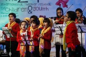 24th Int'l Theater Festival of Children & Youth underway in Hamadan
