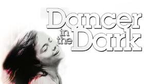 «رقصنده در تاریکی» اکران و نقد و بررسی می شود