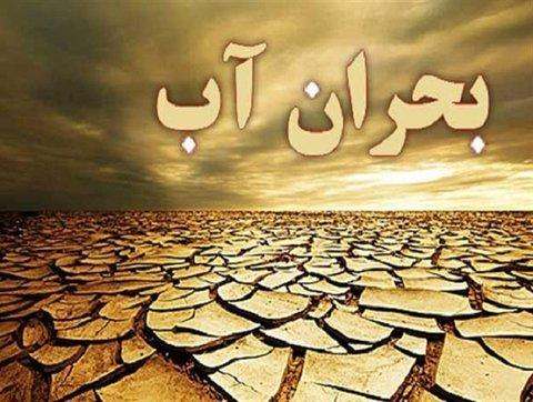 دولت سیزدهم «تقاضای آب» را مدیریت کند/کم آبی با مدیریت سازهای حل نمیشود