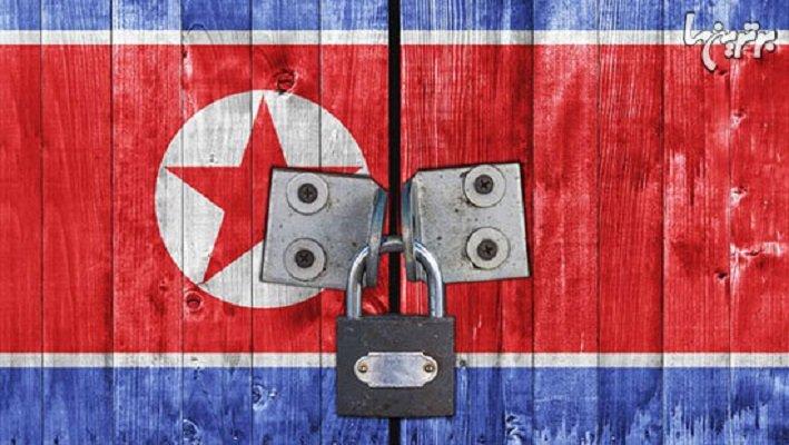 ممنوعههای عجیب و غریب در کره شمالی