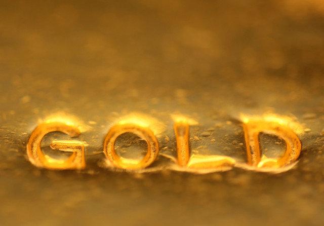 پیشبینی قیمت طلا امروز ۲۵ اسفند ۹۹ + جزئیات