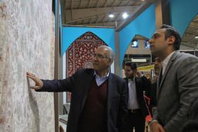 بازدید شهردار اصفهان از بیستمین نمایشگاه فرش دستبافت