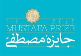 عالی ترین نشان علم و فناوری جهان اسلام اهدا شد/ نشان مصطفی(ص) به دانشمند ایرانی رسید