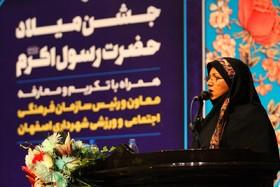 سازمان فرهنگی، اجتماعی و ورزشی شهرداری اصفهان به مدیریت استراتژیک نیاز دارد