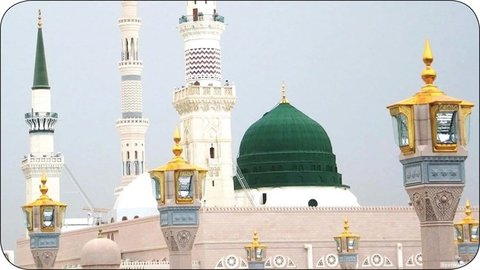 holy Prophet Muhammad