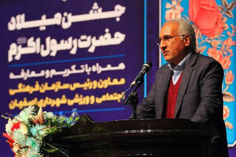 آیین تکریم و معارفه معاون و رئیس سازمان فرهنگی اجتماعی و ورزشی شهرداری اصفهان