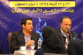 برگزاری جام باشگاههای کشتی فرنگی جهان دراصفهان/ تشریح دلیل سلب میزبانی کشتی آزاد از کاشان