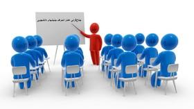 جناحگرایی، آموزش و پرورش را به بیراهه میکشاند