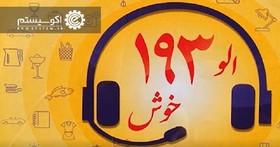 اتحادیه صنایع دستی اصفهان، پیشگام استفاده از استارت آپ شد