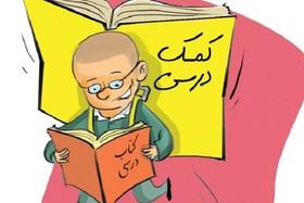 فروش کتاب در مدارس، پایمال کردن حق کتابفروشیهاست