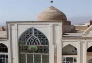 Kashan's Meydan Mosque