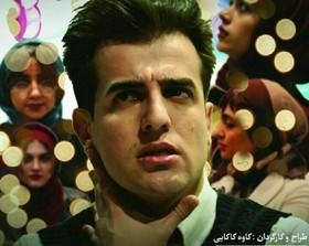 عاشقانهترین نمایشنامۀ امانوئل اشمیت در اصفهان روی صحنه میرود