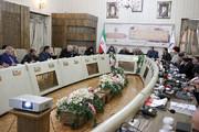 پانزدهمین جلسه علنی شورای اسلامی شهر اصفهان