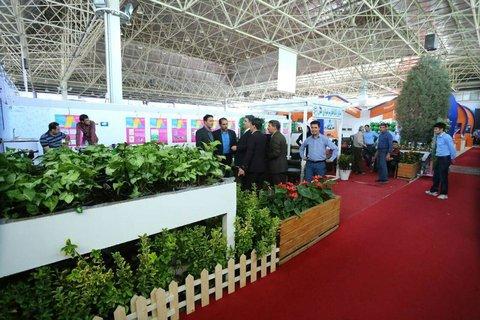 تکنولوژی های نوین فضای سبز شهری در اصفهان