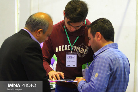 13 Isfahan Research & Technology Exhibition